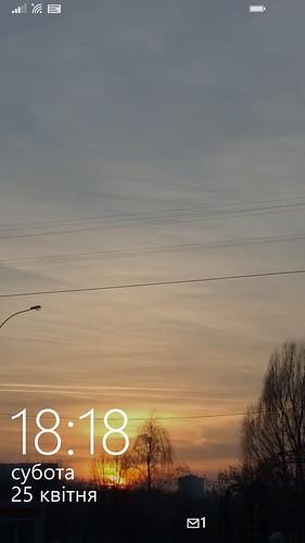 красивое время на экране телефона