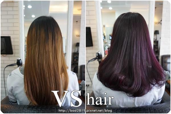 【台中西屯】VS. hair salon-一改枯黃稻草色,變為低調氣質紫♥(朝馬、秋紅谷、台中髮廊)