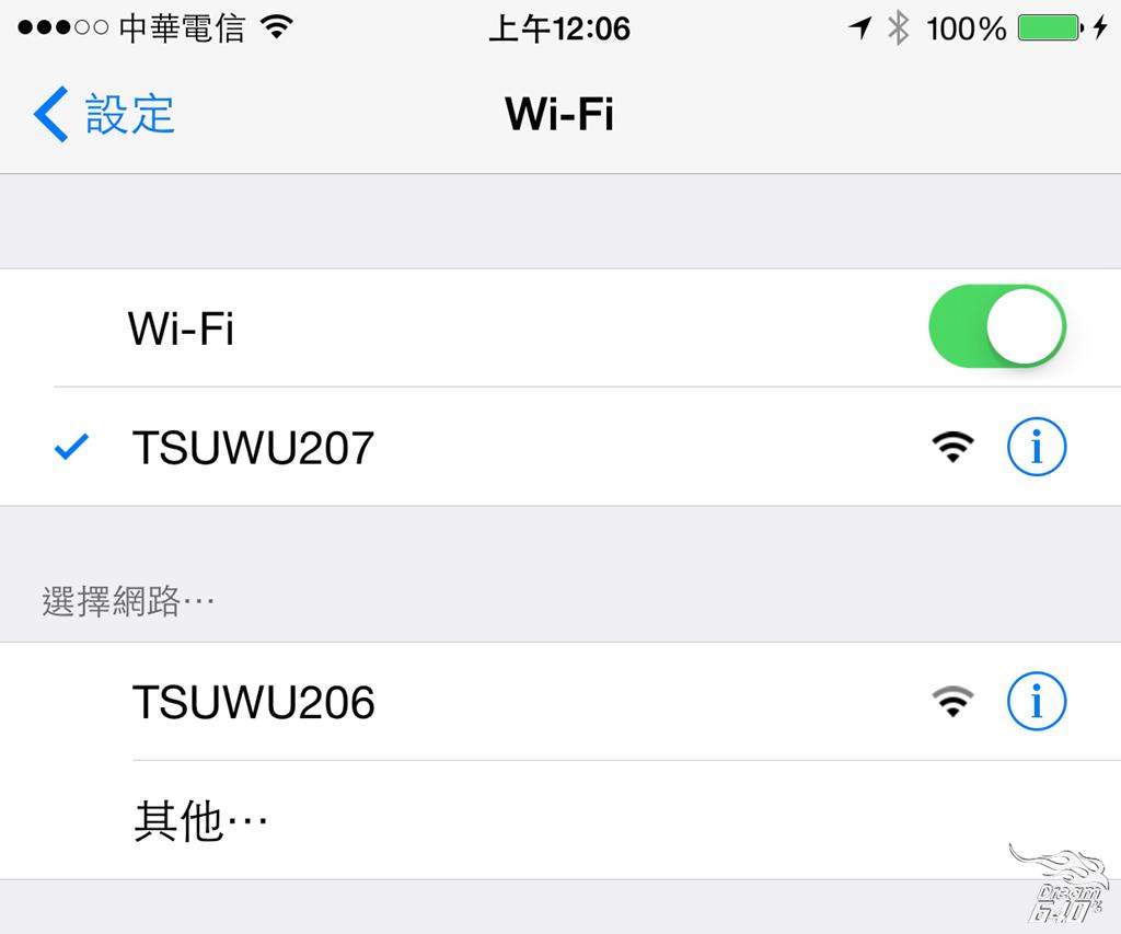 陽明山出霧溫泉飯店-Tsuwu Hot Spring152