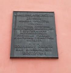 Photo of Black plaque number 39511