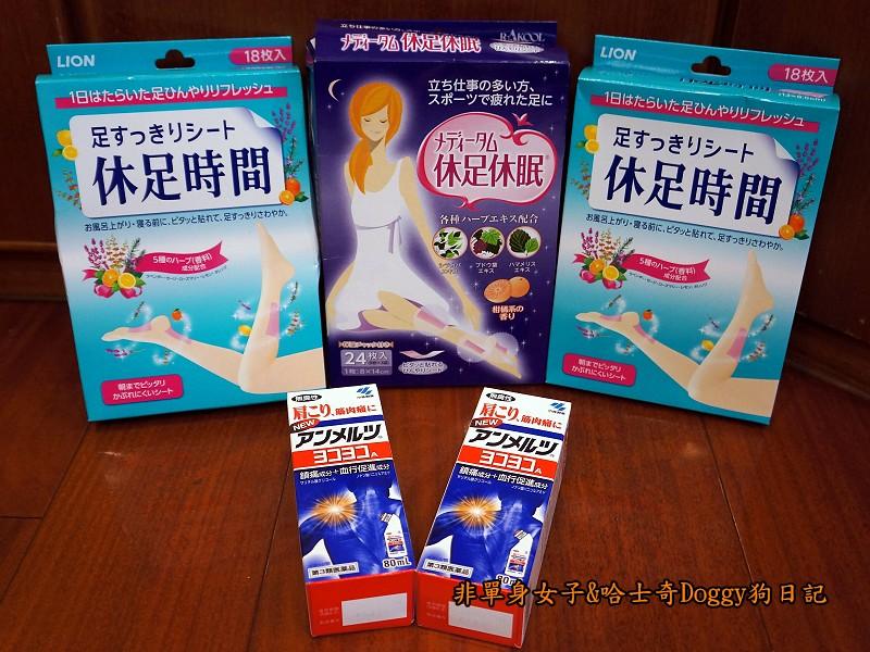 日本東京自由行藥妝電器用品必買推薦35