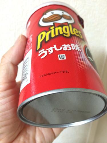 プリングルスの容器