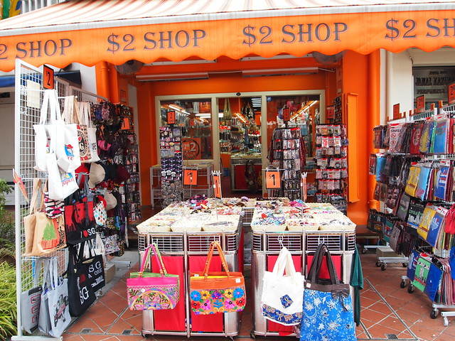 P4178888 シンガポール アラブ・ストリート(singapore arab street)