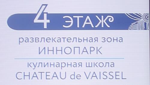 2015-04-14_122521