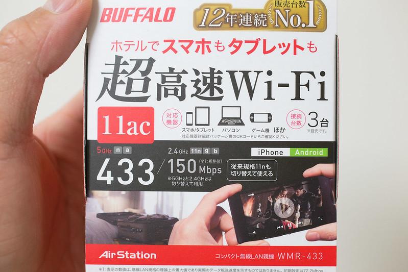 Buffalo_WMR-433-3