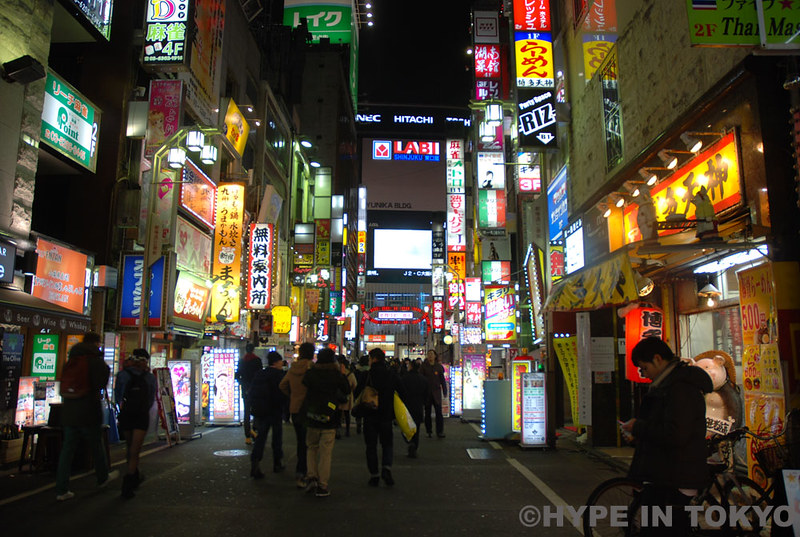 Things to do in Kabukicho