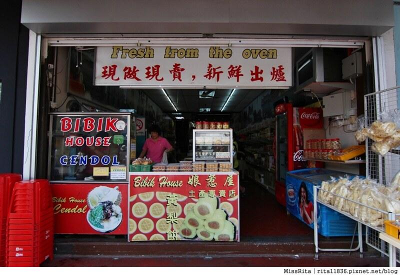 馬來西亞 馬六甲好玩 雞場街 雞場街夜市 地理學家咖啡館11