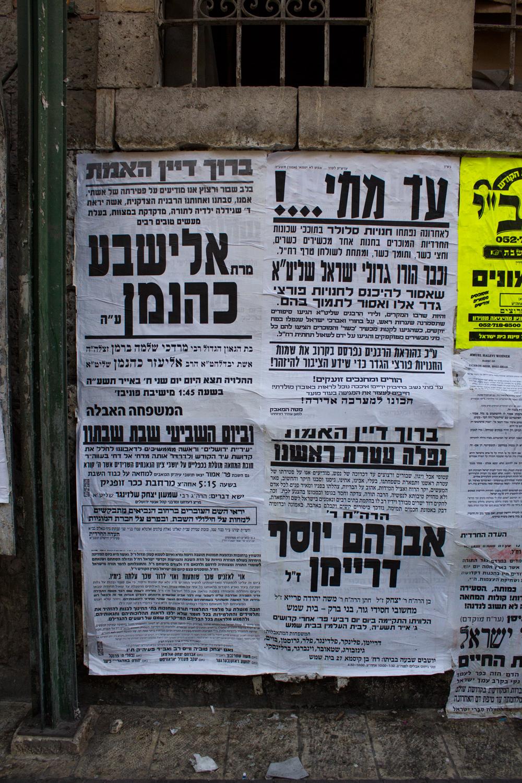 ultra orthodox neighbourhood in Jerusalem city