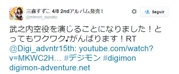 SAIU! Finalmente a data de lançamento de Digimon Adventure Tri é revelada!