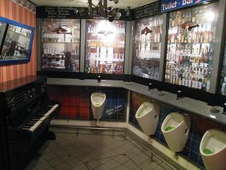 """Opera Toilet Bar Vienna""-- Public toilets in the U-Bahn (subway) station at the Vienna State Opera"