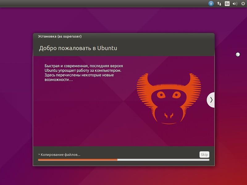 Ubuntu 15.04 упрощает работу за компьютером