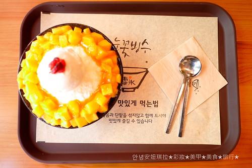 Blog//2015.04.01韓國自由行-雪冰