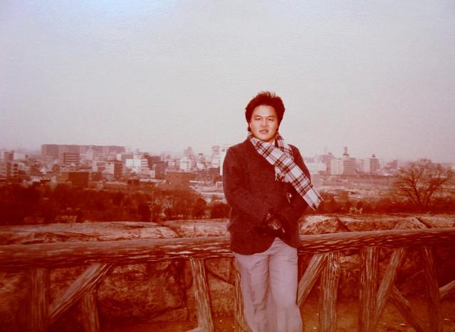Osaka in the 80's