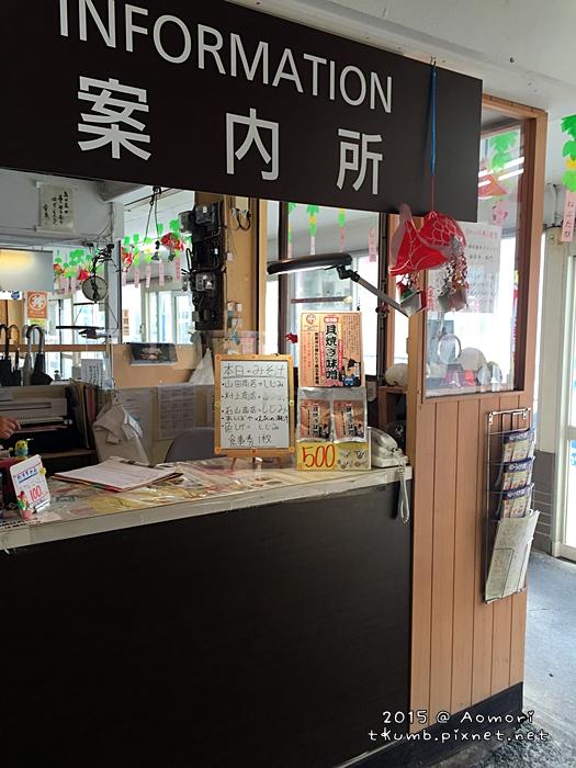 2015青森古川市場 (2).JPG