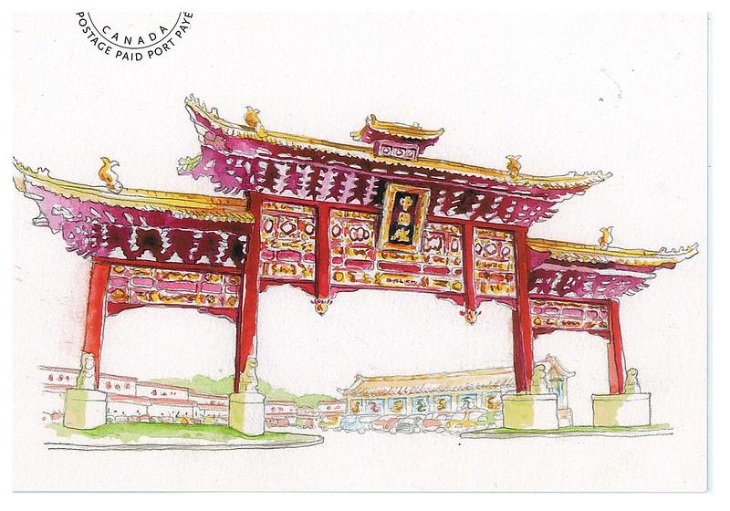 Canada - chinatown gate - Mississauga