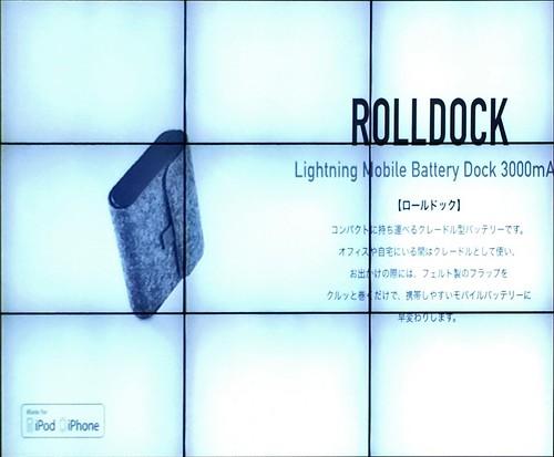 ROLLDOCK