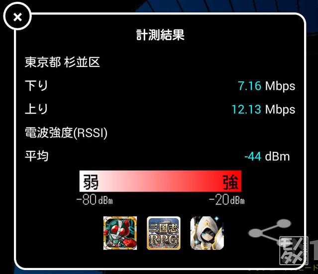 2015-04-15 03.56.39.jpg