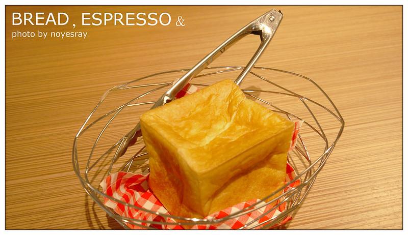 Bread, Espresso & 13