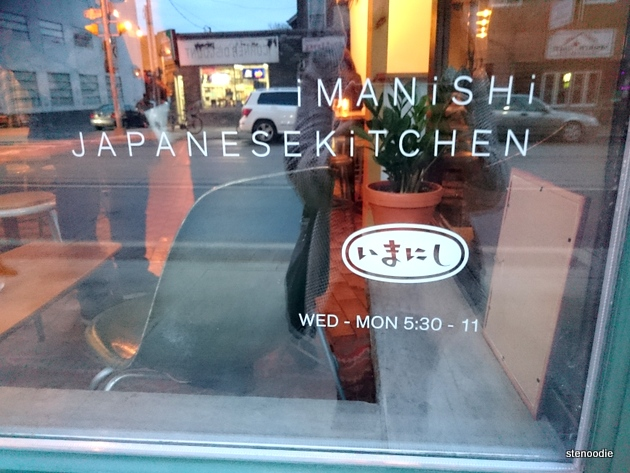 Imanishi Japanese Kitchen sign on window