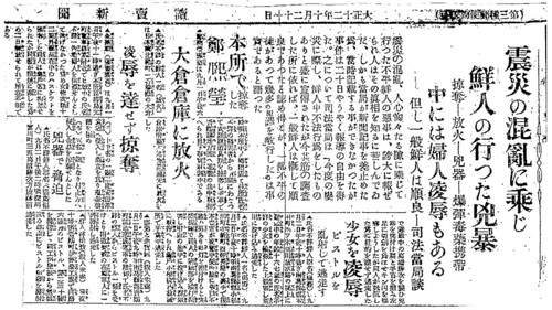 192310021_Yomiuri