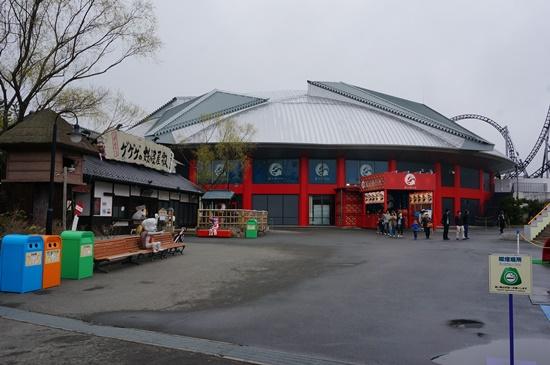 fujikyu8