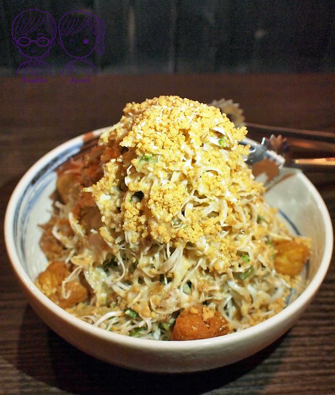 20 獨樂藏食事所 和風胡麻沙拉