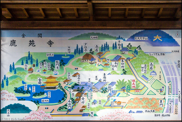 Kinkakuji Grounds Map