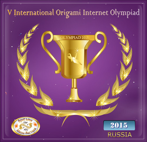 v international origami internet olympiad