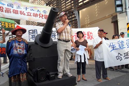 居民推出自製雄鎮北門大砲