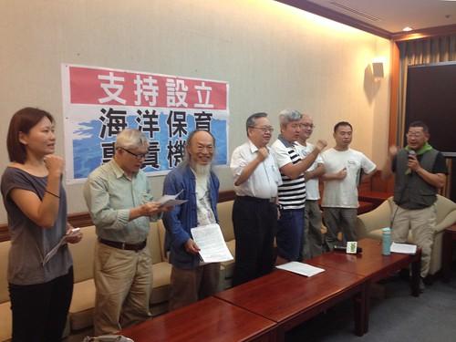 學者、民間齊聲呼籲設立海洋保育專責機構;圖片來源:荒野保護協會。