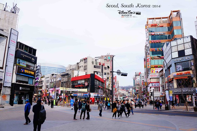 South Korea 2014 - Sinchon 02