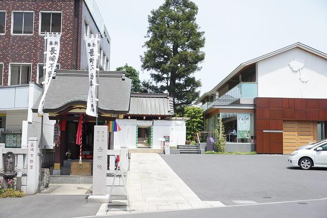 なゆた(椎名町)
