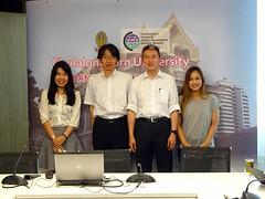 20160511Chulalongkorn University