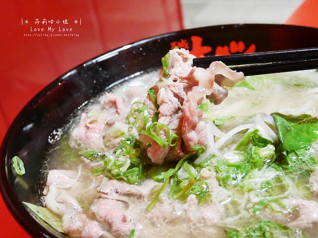 中山站美食餐廳大心泰式拉麵 (9)