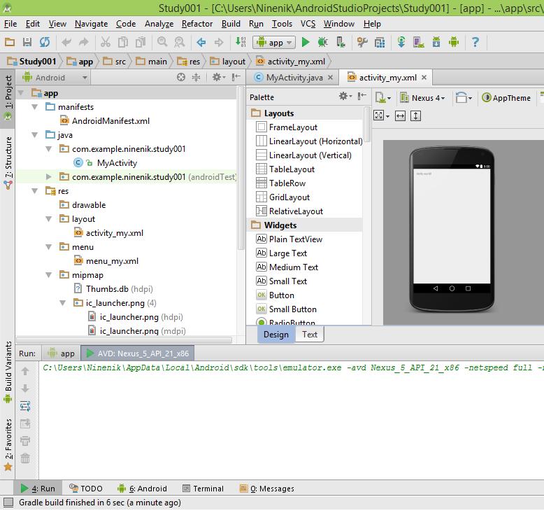 การ run app จาก android studio ผ าน emulator ต อจากบทความท