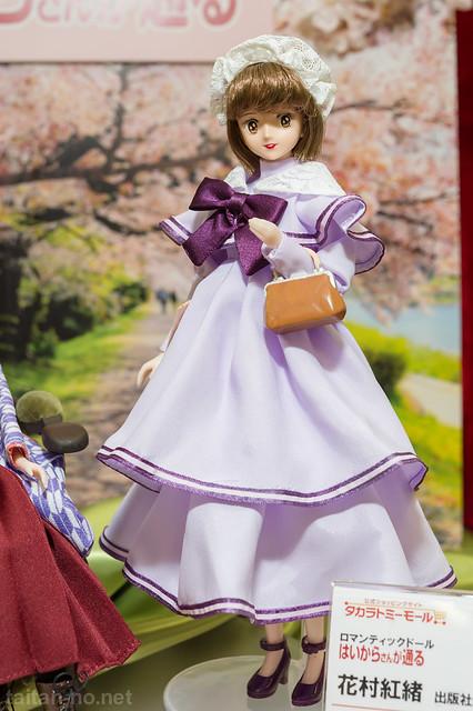 DollShow43-03タカラトミー-DSC_1025