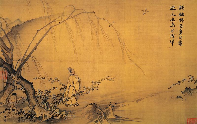 Ma Yuan - Walking on a Mountain Path in Spring