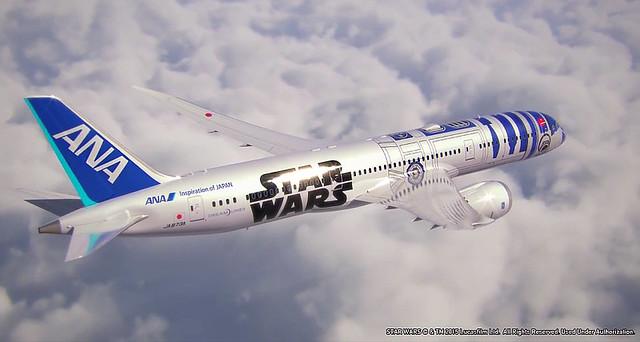 R2-D2 Jet ANA
