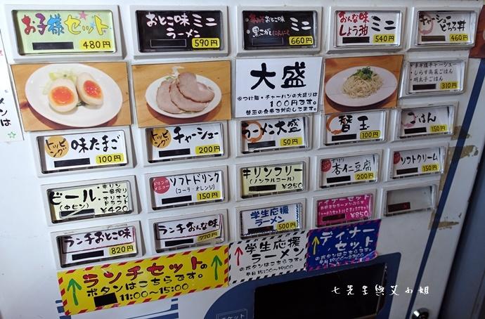 7 沖繩必吃通堂拉麵 琉大北口店