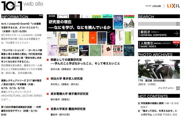 10+1website201505books
