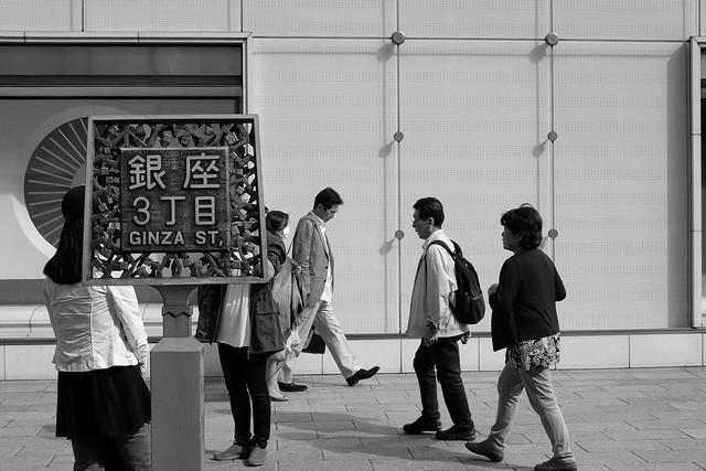 Ginza,Monochrome,F11.