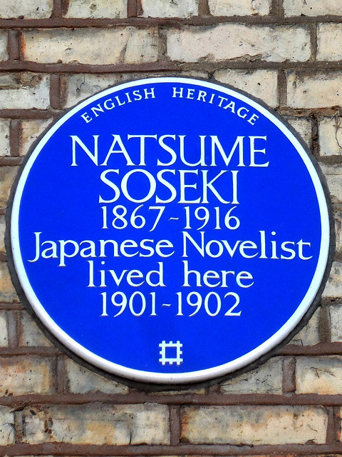 Natsume Soseki blue plaque - Natsume Soseki 1867-1916 Japanese novelist lived here 1901-1902