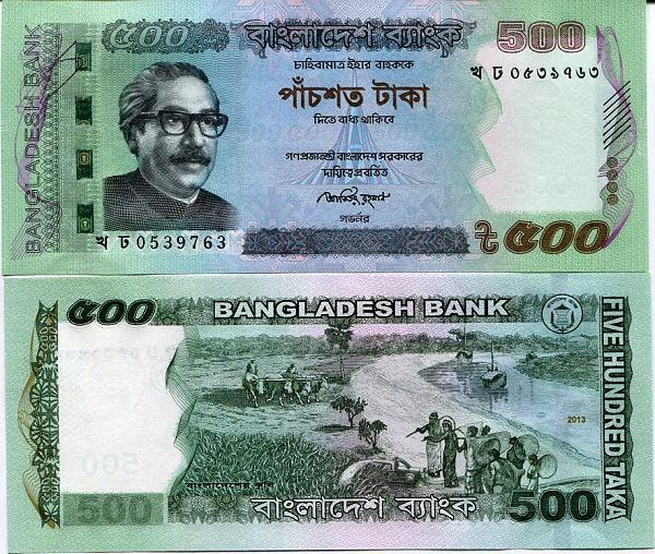 500 Taka Bangladéš 2011-13