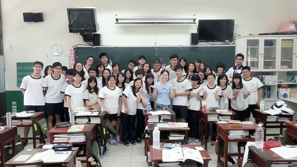 善化高中3