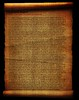Sons Of God Scroll