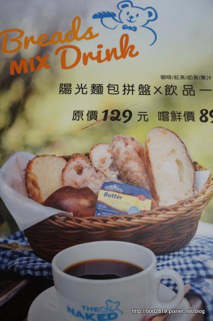 17519287381 5378a91bc3 o - 【台中西區】MOCHA JANE'S cafe 摩卡珍思-平價早午餐,附飲品,奶茶好喝!(已歇業)