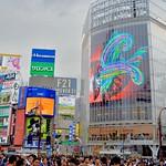 Screens above Shibuya