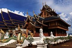 """Wat Den Sa-Ree Sri Muang Gaen"""