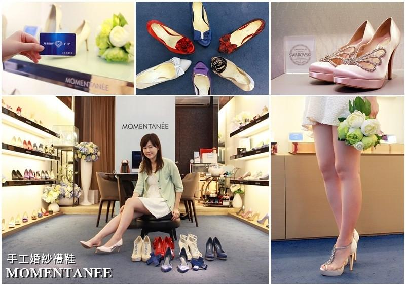 28265458346 c9db987b25 b - 【熱血採訪】MOMENTANEE 台灣婚鞋第一品牌,高級手工訂製鞋款,婚紗鞋/伴娘鞋/晚宴鞋