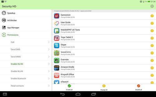 Security HD ของ Lenovo ให้บริหารจัดการ Permissions ของ App ได้ด้วย